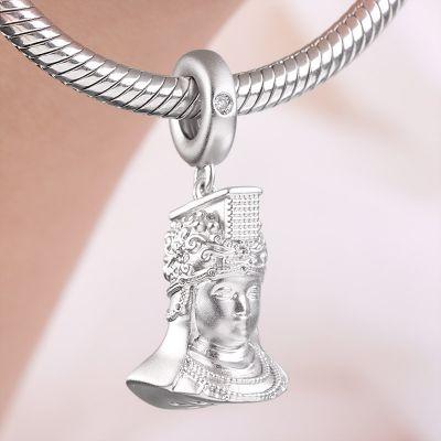 Sea Goddess Charm